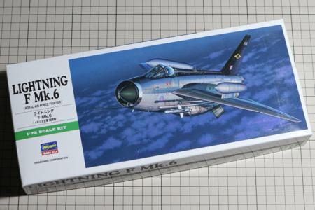BAC ライトニング F Mk.6箱絵