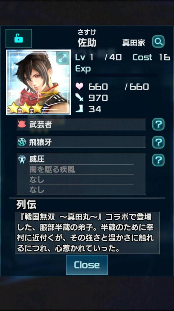 f:id:p-524yukinaga:20161208165718j:plain