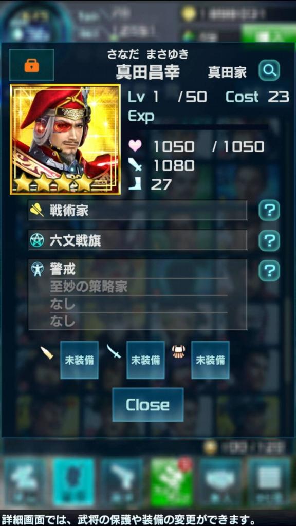 f:id:p-524yukinaga:20161208165748j:plain