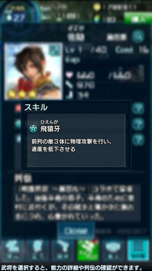 f:id:p-524yukinaga:20161208165855j:plain
