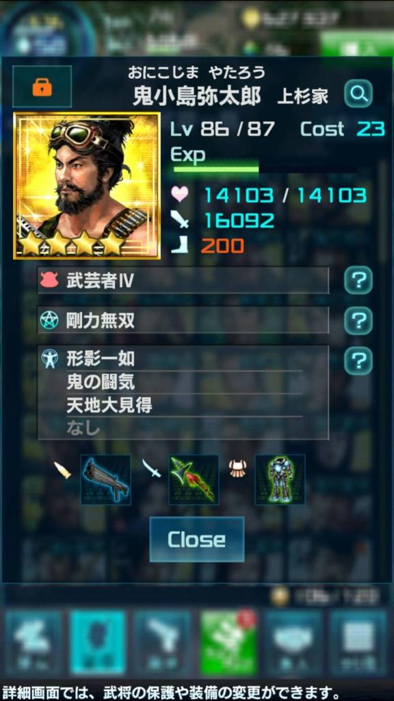 f:id:p-524yukinaga:20161208165931j:plain