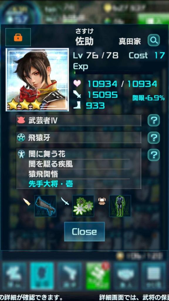 f:id:p-524yukinaga:20161208170021j:plain