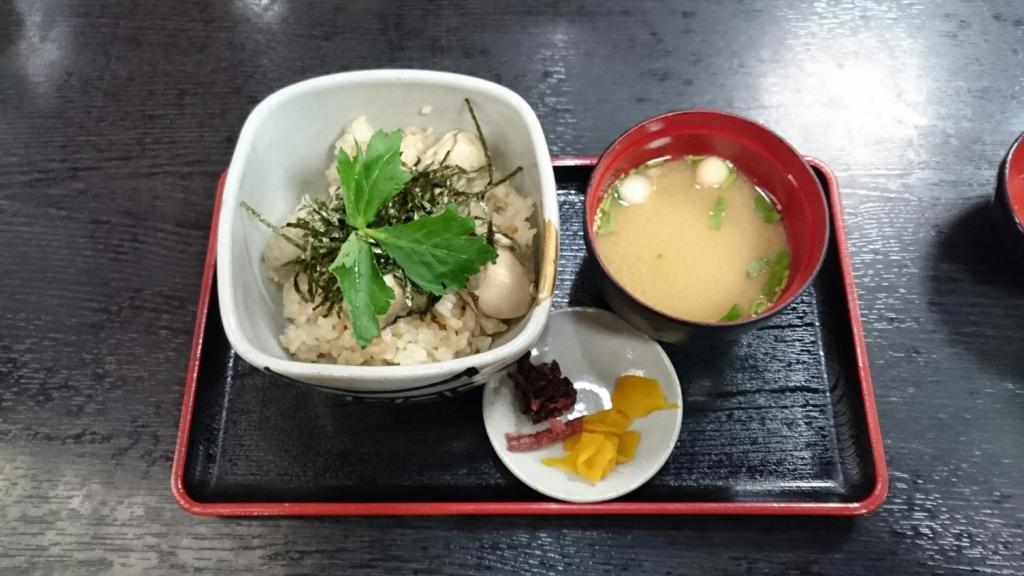 f:id:p-524yukinaga:20161208171547j:plain