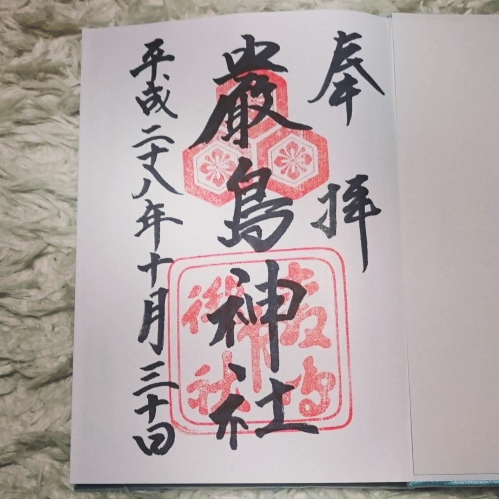 f:id:p-524yukinaga:20161208171629j:plain