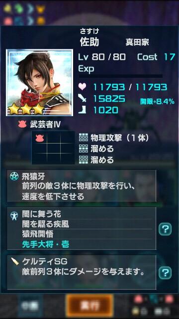 f:id:p-524yukinaga:20161210001803j:image