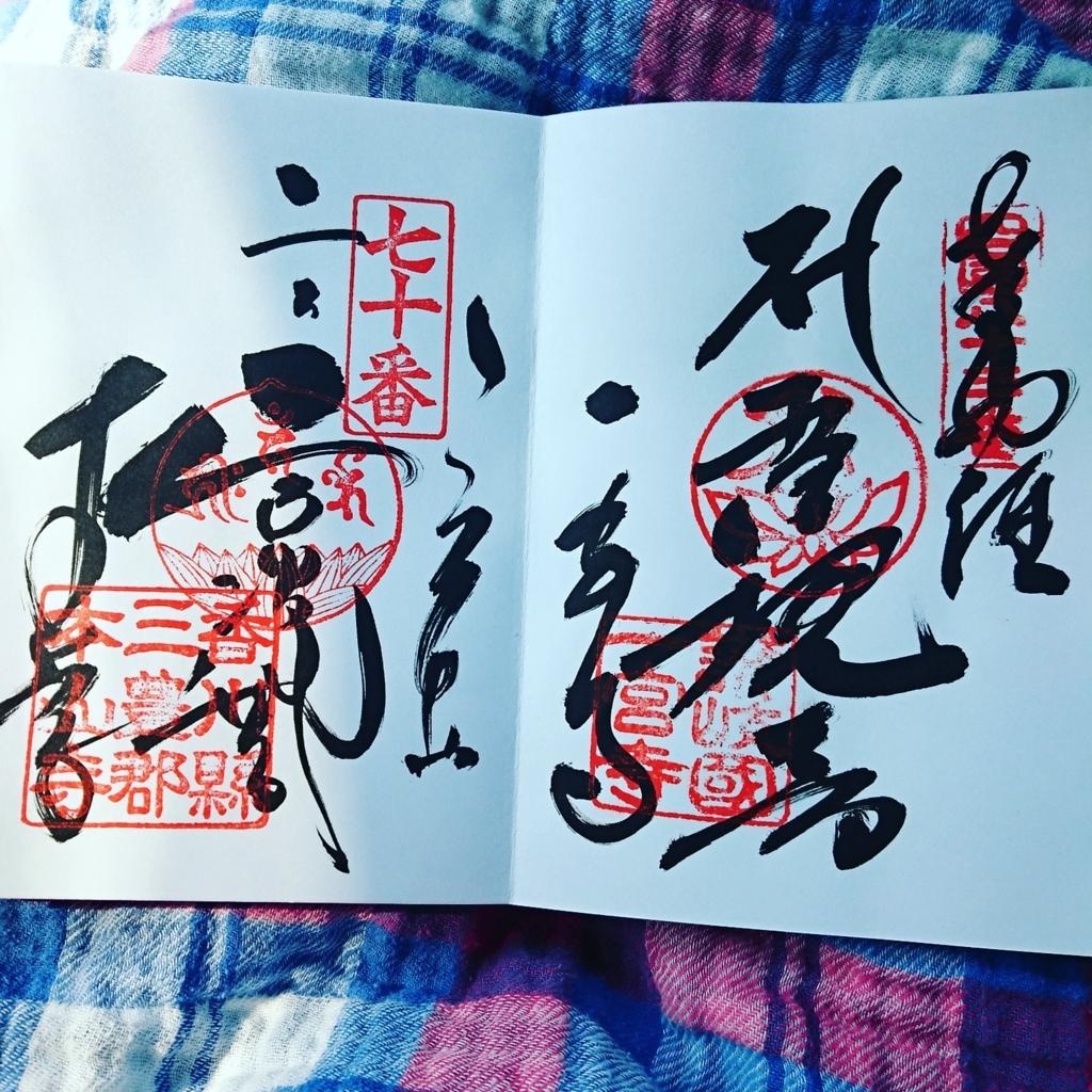 f:id:p-524yukinaga:20161213161934j:plain