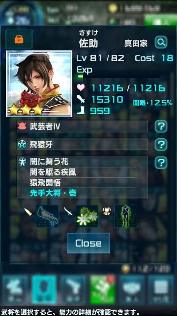 f:id:p-524yukinaga:20161226230722j:image