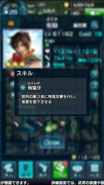 f:id:p-524yukinaga:20161226231847j:image