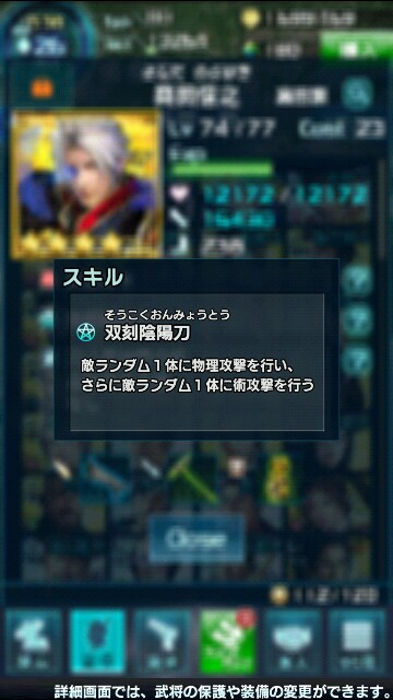 f:id:p-524yukinaga:20161226233056j:image