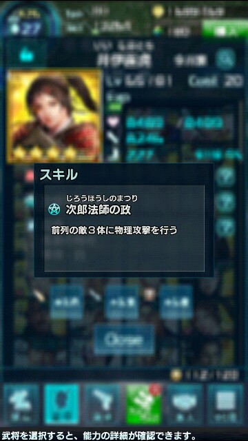 f:id:p-524yukinaga:20161226233859j:image