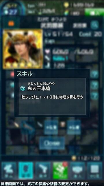 f:id:p-524yukinaga:20161226234323j:image