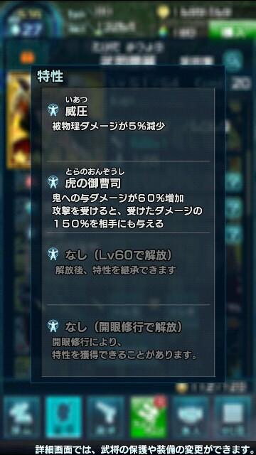 f:id:p-524yukinaga:20161226235207j:image