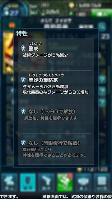 f:id:p-524yukinaga:20161226235740j:image
