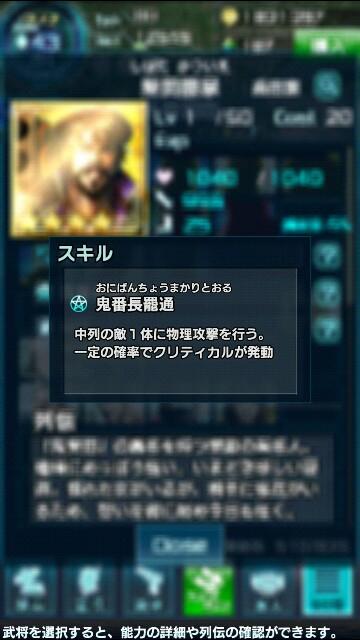 f:id:p-524yukinaga:20170103215619j:image
