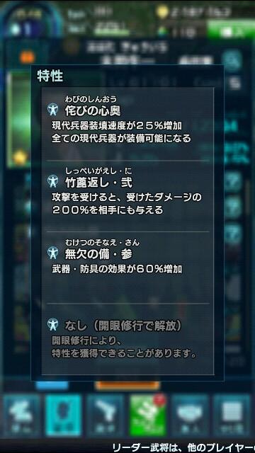 f:id:p-524yukinaga:20170106175026j:image