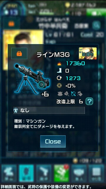 f:id:p-524yukinaga:20170106181459j:image