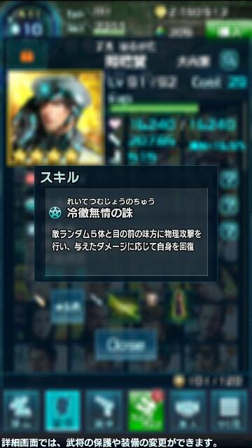 f:id:p-524yukinaga:20170109130410j:image