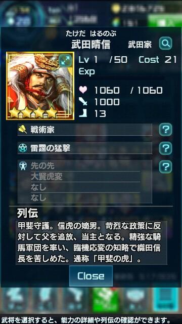 f:id:p-524yukinaga:20170109131743j:image