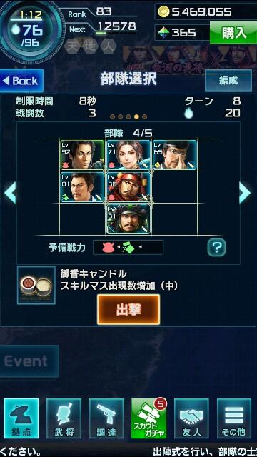 f:id:p-524yukinaga:20170223174103j:image
