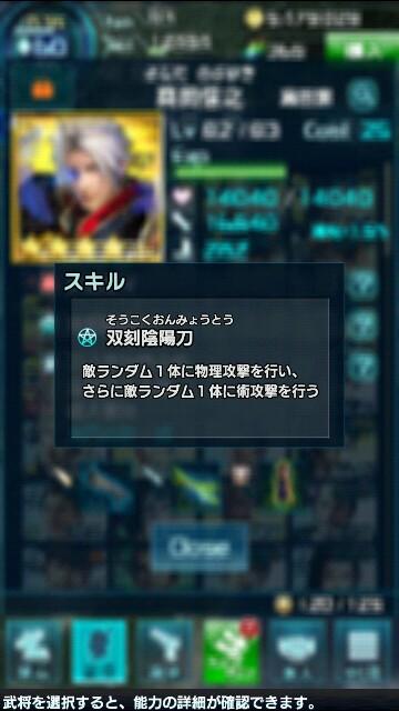 f:id:p-524yukinaga:20170223180709j:image