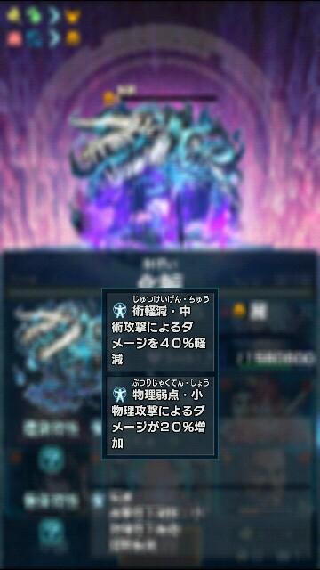 f:id:p-524yukinaga:20170223180907j:image