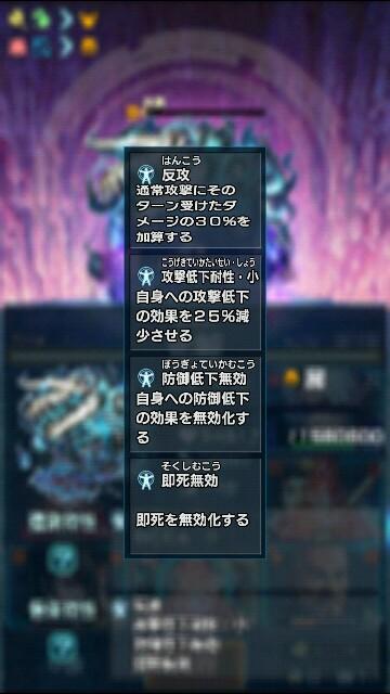 f:id:p-524yukinaga:20170223180928j:image