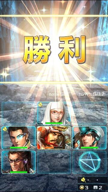 f:id:p-524yukinaga:20170223182856j:image