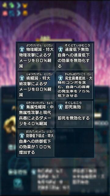 f:id:p-524yukinaga:20170227165324j:image