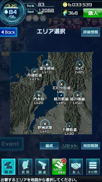 f:id:p-524yukinaga:20170227170315j:image