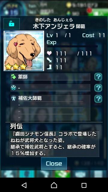 f:id:p-524yukinaga:20170331225020j:image