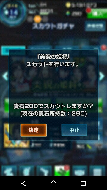 f:id:p-524yukinaga:20170331225442j:image