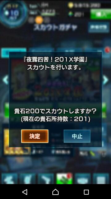 f:id:p-524yukinaga:20170405220817j:image