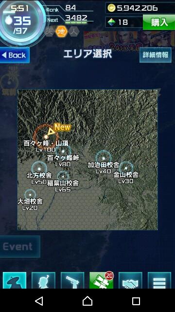 f:id:p-524yukinaga:20170406231111j:image