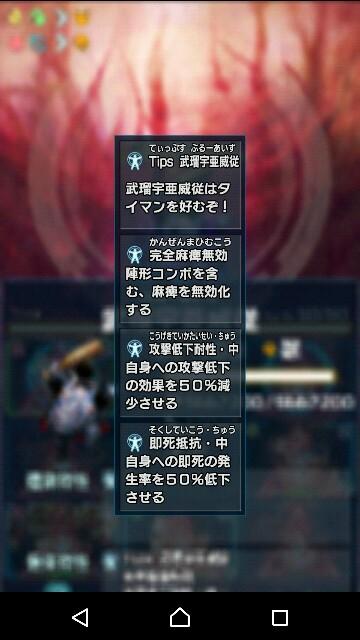 f:id:p-524yukinaga:20170406232314j:image