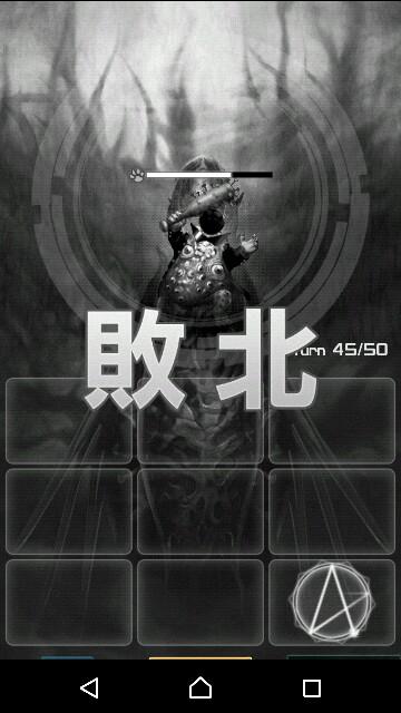 f:id:p-524yukinaga:20170406232426j:image