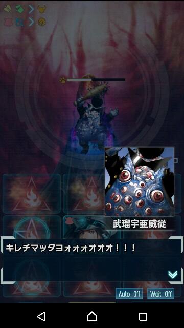f:id:p-524yukinaga:20170406233105j:image