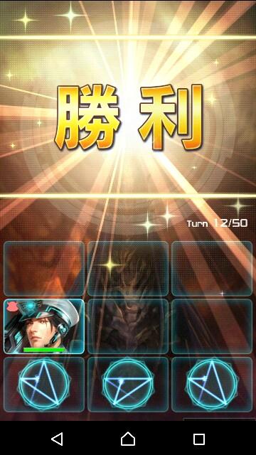 f:id:p-524yukinaga:20170406233235j:image