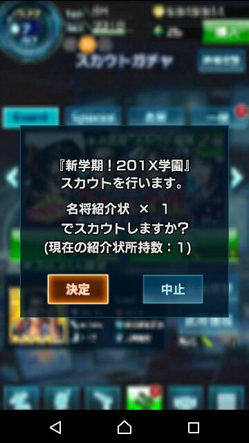 f:id:p-524yukinaga:20170406234154j:image