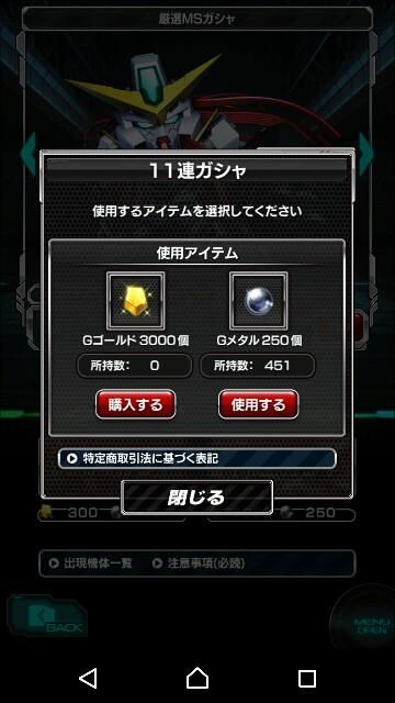 f:id:p-524yukinaga:20170517110132j:image