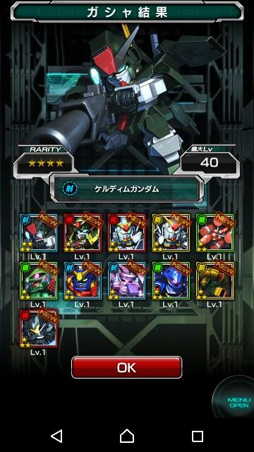 f:id:p-524yukinaga:20170517110202j:image