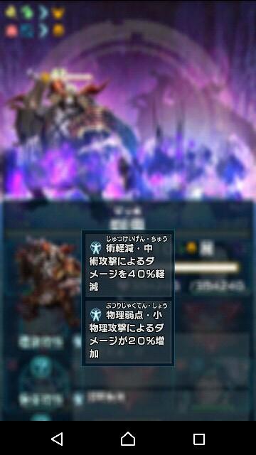 f:id:p-524yukinaga:20170521003522j:image