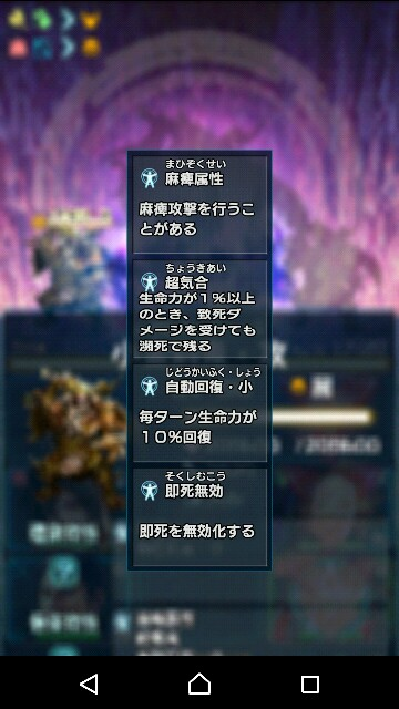 f:id:p-524yukinaga:20170521003905j:image