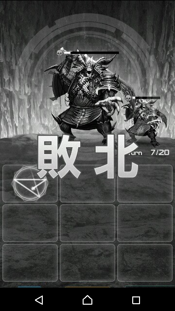 f:id:p-524yukinaga:20170521005854j:image