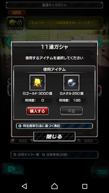 f:id:p-524yukinaga:20170521011238j:image