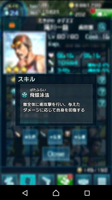 f:id:p-524yukinaga:20170529182116j:image