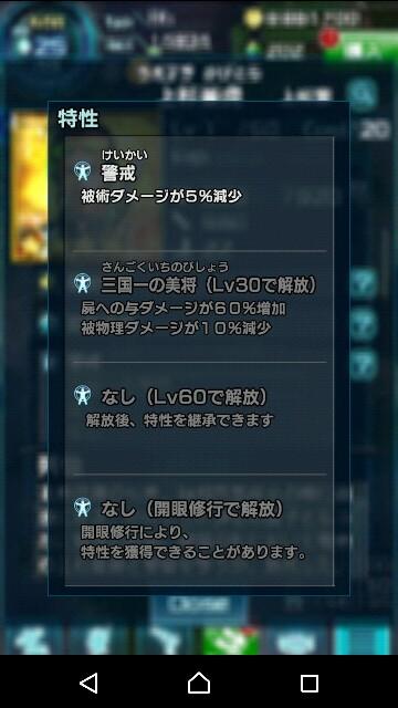 f:id:p-524yukinaga:20170529182238j:image