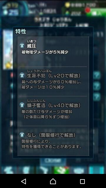 f:id:p-524yukinaga:20170529182249j:image