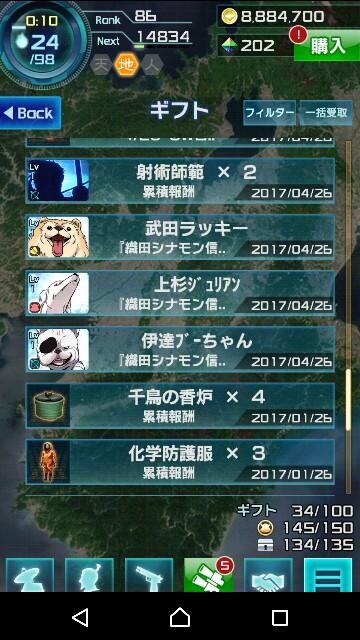 f:id:p-524yukinaga:20170529182613j:image