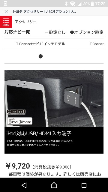 f:id:p-524yukinaga:20170531174717j:image