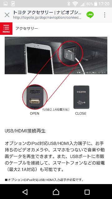 f:id:p-524yukinaga:20170531174727j:image